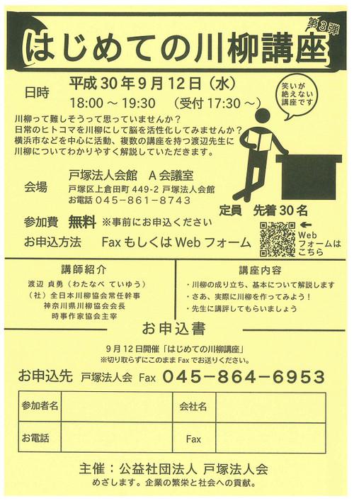 Doc11521020180725085455_001_2